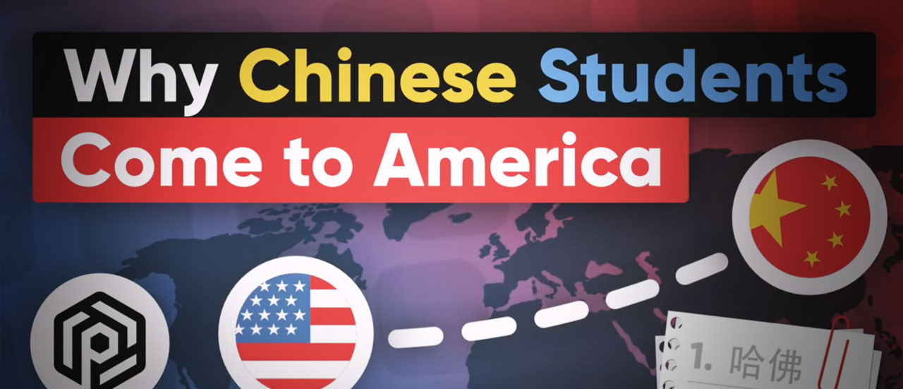 why-so-many-chinese-students-come-to-america